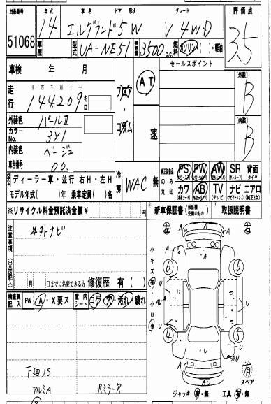 oyaku7-z2